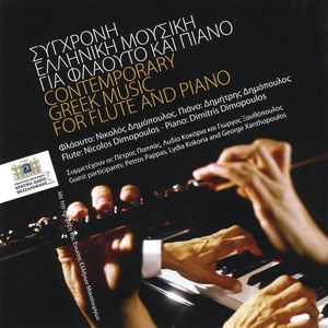 Contemporary Greek Music for Flute & Piano /  Various