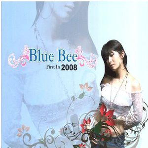 Blue Bee First 2008 [Import]