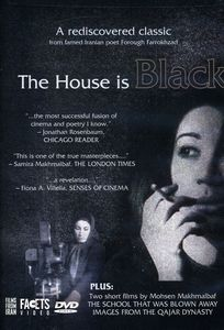 The House Is Black