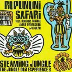 Rupuni Safari