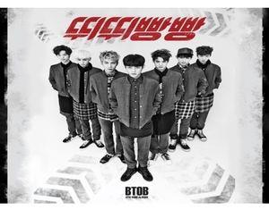 4th Mini Album: Ttwittwi Bbangbbang [Import]