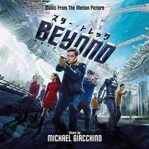 Star Trek Beyond /  O.S.T. [Import]