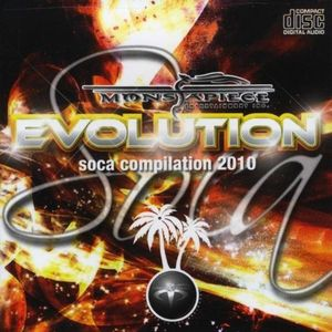 Monstapiece Evolution /  Various