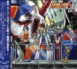 Super Robot Wars: Original Story 1 [Import]