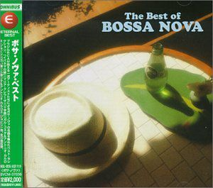Best of Bossa Nova /  Various [Import]