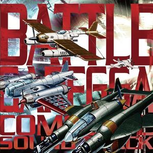 Battle Garegga Complete (Original Soundtrack) [Import]