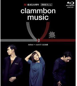St Music V Shuu [Import]