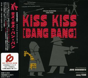 Kiss Kiss Bang Bang (Original Soundtrack) [Import]