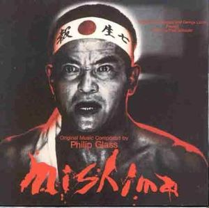 Mishima: A Life in Four Chapters (Original Soundtrack)