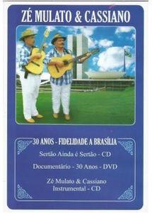 30 Anos Fidelidade a Brasilia Kit [Import]