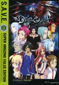 Dragonaut: The Resonance: The Complete Series  S.A.V.E.