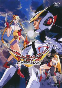 Casshan: Robot Hunter Casshern