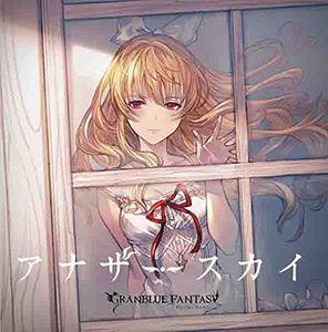 Another Sky: Granblue Fantasy (Original Soundtrack) [Import]
