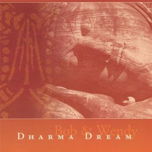 Dharma Dream