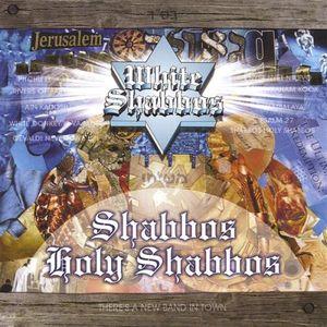 Shabbos Holy Shabbos