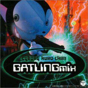 Cyborg Kuro Chan 2 (Original Soundtrack) [Import]