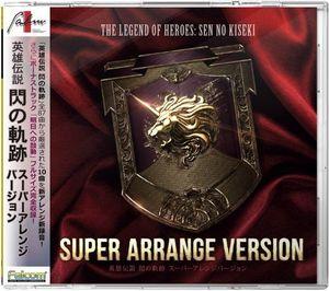 Legend Of Heroes Sen No Kiuper Arrange Version [Import]