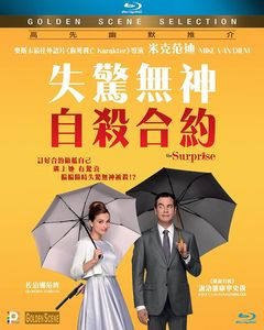 Surprise (2015) [Import]