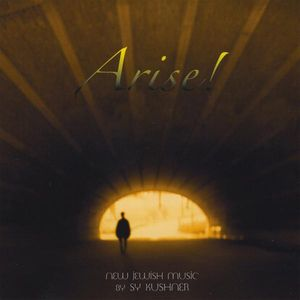 Arise! New Jewish Music