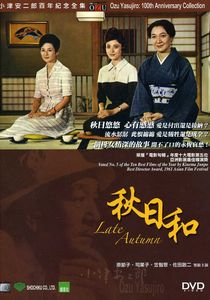 Late Autumn [Import]
