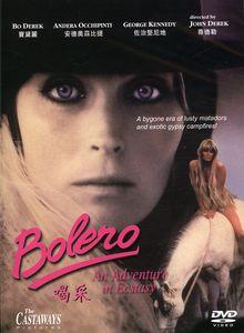 Bolero [Import]