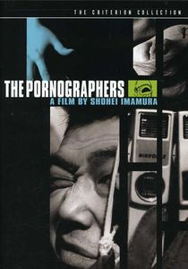 Pornographers (Criterion Collection)