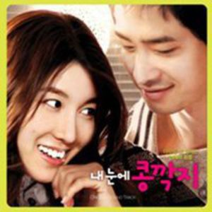 Relation of Face Mind & Love (Original Soundtrack) [Import]
