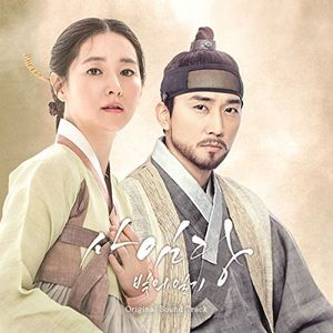 Saimdang Light's Diary - SBS Drama (Original Soundtrack) [Import]