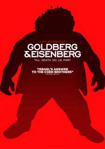 Goldberg & Eisenberg