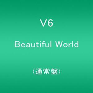 Beautiful World [Import]