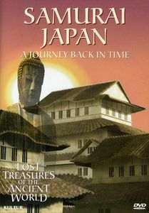 Lost Treasures 3: Samurai Japan