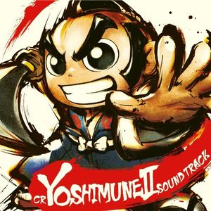Cr Yoshimune 2 (Original Soundtrack) [Import]