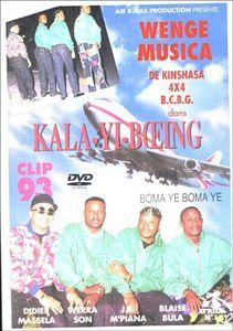 Kala Yi Boeing [Import]