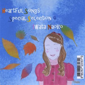 Heartful Songs Special Selection 4