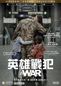 War (AKA Krigen) (2015) [Import]