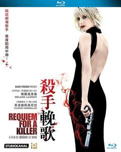 Requiem For A Killer (Requiem Pour Une Tueuse) [Import]