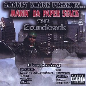 Makin Da Paper Stack (Original Soundtrack)