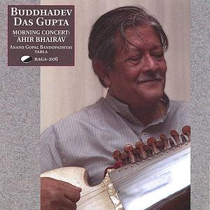 Ahir Bhairav