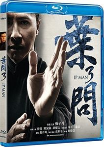 Ip Man 3 (2015) [Import]