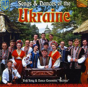 Songs and Dances Of The Ukraine