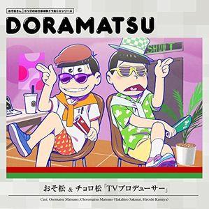 Osomatsu San Doramatsu CD3 [Import]