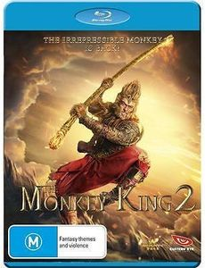 Monkey King 2 [Import]