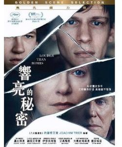 Louder Than Bombs (2015) [Import]