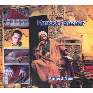 Kanoon Bazarr 2