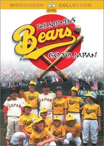 Bad News Bears Go to Japan