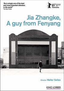 Jia Zhangke - A Guy From Fenyang