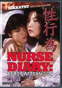 Nurse Diary: Beast Afternoon