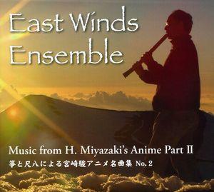 Music from H. Miyazaki's Anime PT. 2