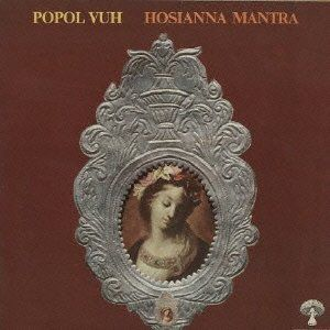Hosiana Mantra [Import]