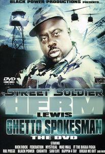 Ghetto Superstar: Street Soldier